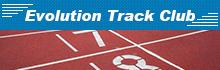 Evolution Track Club 小学生から大人まで参加可能な埼玉県の陸上競技クラブ
