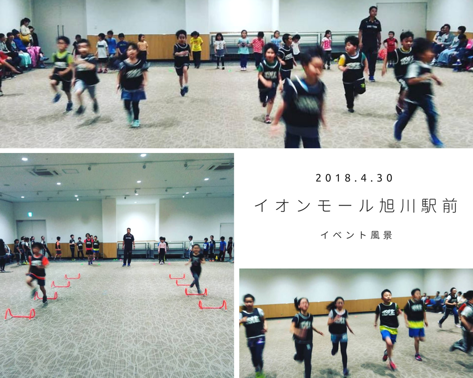 photo_event_asahikawa
