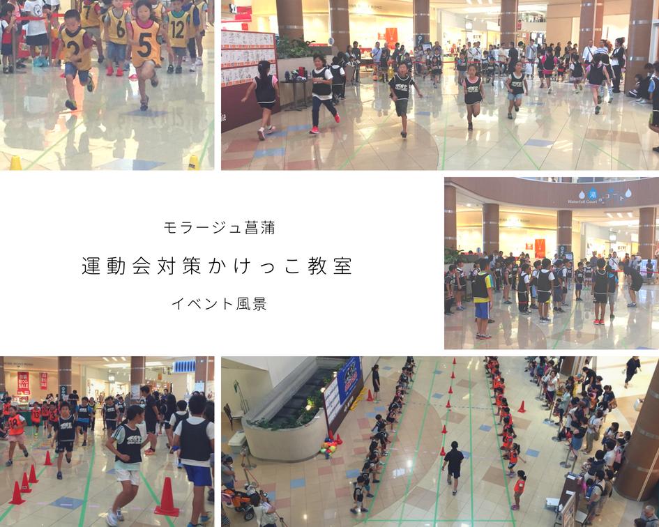 photo_event_shobu